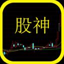 炒股票期货黄金高手排行榜