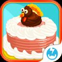 甜点物语:感恩节