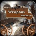 战争武器模拟器