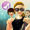 3D时尚女孩换装游戏
