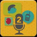 声音改变2软件应用安卓版