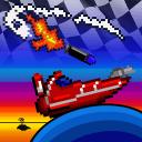 像素船快跑