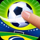 巴西世界杯点球大战