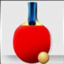 3D乒乓球 完整版