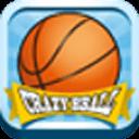 疯狂篮球CrazyBasketball