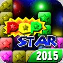 消灭星星2015官方