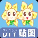 DIY LINE 贴图 (免费 , 免注册)