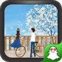 单车恋人-绿豆秀秀动态壁纸