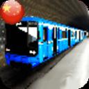 地铁火车模拟器