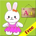儿童英语趣味学习免费版