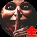 恐怖鬼故事-朗读版1-4册合集