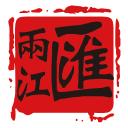 两江汇老火锅