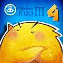 我讨厌你-小鸡叫叫第3季第4集-TinmanArts