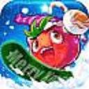 燃烧的蔬菜季节版 MM专版