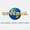 環球音樂 Universal Music Hong Kong