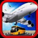 公交飞机模拟器