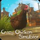 疯狂鸡模拟器