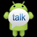 会说话的聊天机器人