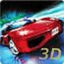 3D狂飙飞车 极速前进