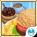 餐厅物语:咖啡店