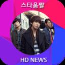 CNBLUE Live Wallpaper -KPOP 01
