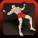 最好的肌肉练习
