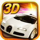 3D终极狂飙3
