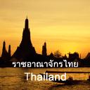 泰国广播电台