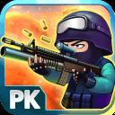 小小槍戰:反恐精英 高清版
