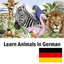了解动物在德国