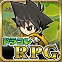 龙收藏RPG:少年与狩神之龙 ドラゴンコレクションRPG~少年と神狩りの竜