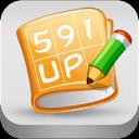 591随身学(高中版)