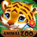 动物动物园 - 儿童游戏