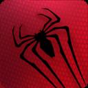 Kellogg's Amazing Spider-Man 2