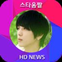 CNBLUE Jung Yonghwa -KPOP 02