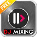 DJ虚拟 - 调音台PRO