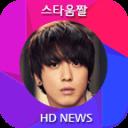 CNBLUE Jung Yonghwa -KPOP 01