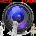 鬼摄像机 - 高清吓人