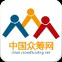 中国众筹网