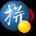 谷歌拼音输入法 夏新定制版
