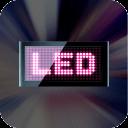 安卓移动LED显示屏