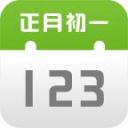 日历123