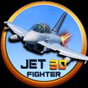 飞机飞行模拟器免费