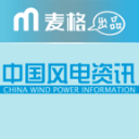 中国风电资讯