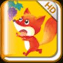 狐狸吃葡萄