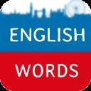 初中英语单词