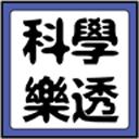 大樂透 | 威力彩 | 539 選號分析