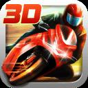 3D暴力摩托-狂野飙车