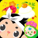 リズムタップ 赤ちゃん幼児子供向けのアプリ知育音楽ゲーム遊び