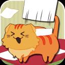 ネコティッシュ★10秒の暇つぶしアプリ